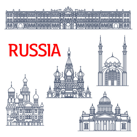 tourism in russia: Thin line landmarks for tourism or travel in Russia.