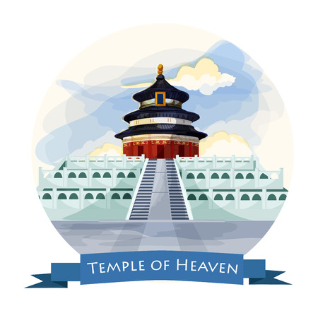 heaven: Temple of Heaven in China. Beijing sightseeing historic landmark icon. Chinese architecture culture symbol