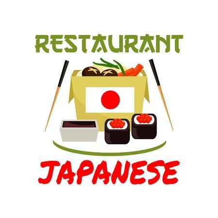 nori: Japanese restaurant emblem. Sushi rolls, sauce, seafood, nori, chopsticks, japanese flag elements for cafe label, menu card, sticker, door signboard poster leaflet flyer Illustration