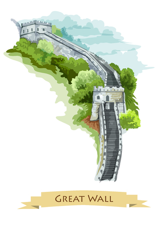 Great Wall of China. Watercolor chinese historical showplace for print, souvenirs, postcards, t-shirts, decoration, picture