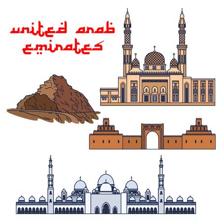 아랍 에미리트의 유명한 역사적 건물. 주 메이라 모스크, 셰이크 자이드 모스크, 제벨 Hafeet, 알 아인 팰리스 박물관의 벡터 자세한 아이콘. 인쇄, 기념
