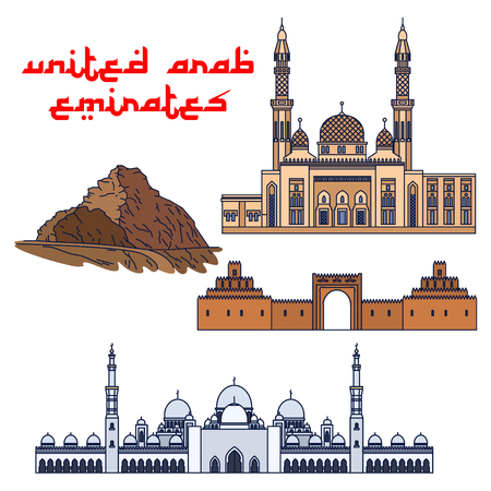 Famous historic buildings of United Arab Emirates. Vector detailed icons of Jumeirah Mosque, Sheikh Zayed Mosque, Jebel Hafeet, Al Ain Palace Museum. Arabian symbols for print, souvenirs, postcards, t-shirts