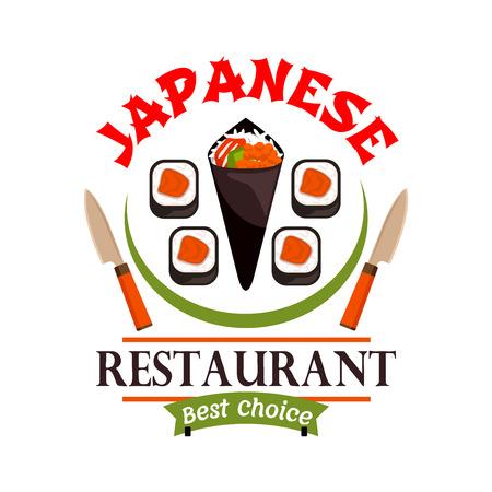 eatery: Japanese food restaurant icon. Sushi, spring rolls, knives. Oriental cuisine label for bar, eatery menu. Advertising sticker for door signboard, poster, leaflet, flyer Illustration