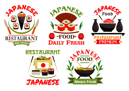 fresh salmon: Japanese food restaurant emblems. Sushi, rolls, seafood wok, salmon, sashimi, wasabi, steamed rice, bamboo chopsticks, tea, soy sauce. Oriental cuisine label for menu card signboard leaflet flyer Illustration