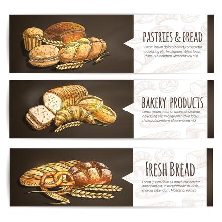 パン屋さんの新鮮なパンやお菓子のポスター。ベクター スケッチ ベーグル、プレッツェル、クロワッサン、バゲット、パン、ケーキ、マフィン、パ