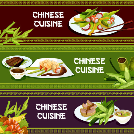 peking: Chinese cuisine restaurant seafood menu banners with prawn salad, spicy butter shrimps, duck salad, pork rice soup and peking duck, adorned by bamboo sprouts and leaves Illustration
