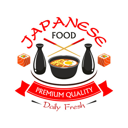 boiled: Japanese premium quality food restaurant label. Vector spicy noodles and vegetables soup in bowl with soy sauce, sushi rolls, chopsticks. Menu design element with ribbon for oriental cuisine