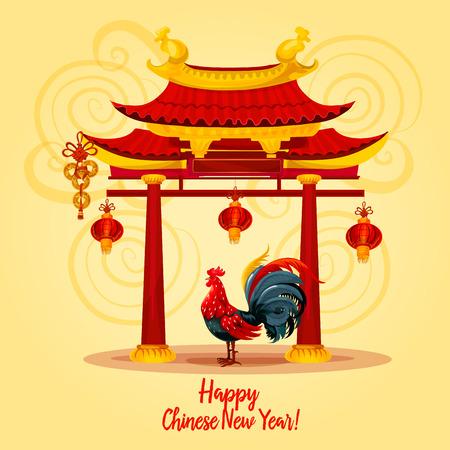 中国の旧正月のオンドリのグリーティング カード。赤い提灯と黄金のコインの魅力で飾られた伝統的なゲートが付いて中国の黄道帯のコックのシン