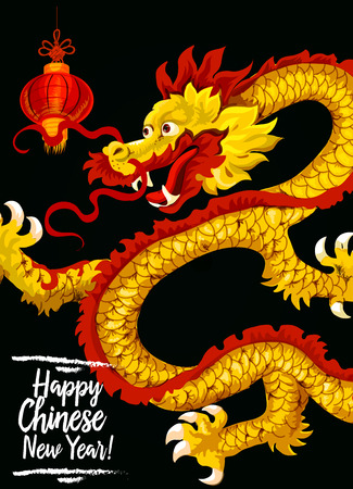 dancing dragon: Chinese New Year golden dragon festive poster. Traditional Spring Festival symbol of dancing dragon and red paper lantern. Chinese Lunar New Year holidays greeting card design