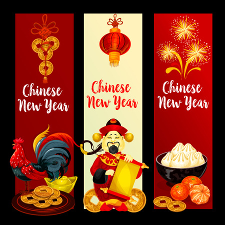 luck: Chinese New Year festive banner set. Rooster, god of prosperity with paper scroll, red lantern, golden coin, mandarin fruit, firework, gold ingot and dumplings. Chinese New Year holidays theme design