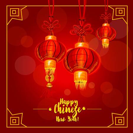 knotting: Chinese New Year and Lantern Festival poster. Red paper lantern hanging by chinese knotting cord with butterfly knot and tassel. Happy Chinese New Year greeting card design
