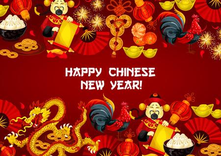 Chinees Nieuwjaar en Spring Festival poster. Oriental papieren lantaarn, dierenriem haan, gouden munt, dragon, de god van de rijkdom, mandarijn fruit, goudstaaf boot, vuurwerk, vouwen fan en feestelijke voedsel