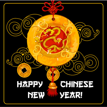 dancing dragon: Chinese New Year dragon festive poster. Chinese lucky coin with dancing dragon and red knot ornament. Chinese New Year greeting card, Spring Festival theme design Illustration