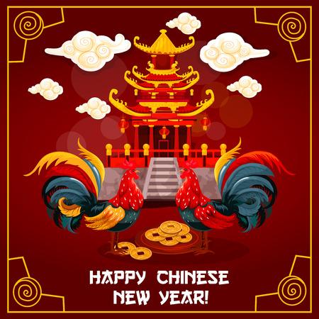 Cartel chino gallo vacaciones del Año Nuevo. gallos rojos del zodiaco chino con monedas de la suerte y del templo oriental antigua con pagoda de oro. Año Nuevo Lunar, Fiesta de la Primavera tema de diseño