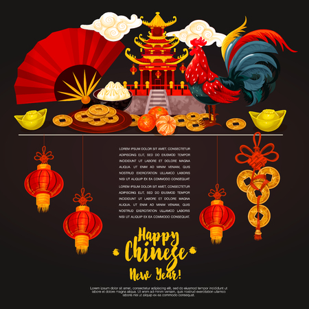 Chinese New Year holidays poster. Rooster, red lantern, golden coin, mandarin fruit, folding fan, gold ingot, ancient oriental temple pagoda, dumpling and text layout for Chinese New Year theme design