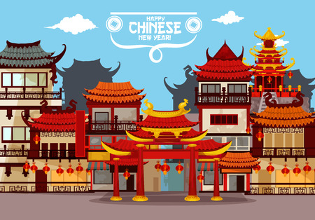 Szczęśliwy chiński Nowy Rok kartkę z życzeniami z świątecznym miastem. Tradycyjny chiński pejzaż ulicy z pagodą i bramą, urządzony przez czerwone latarnie papieru. Projektowanie plakatów wiosennych wakacji wiosennych w Azji