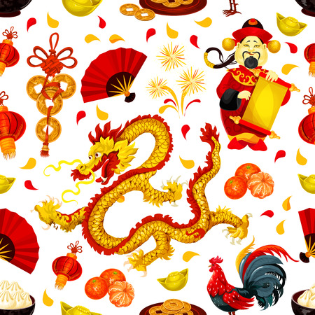 dragon year: Chinese New Year symbols seamless pattern with red rooster, lantern, golden coin, dragon, god of prosperity, mandarin fruit, firework, gold ingot, fan, dumpling. Chinese New Year holidays background