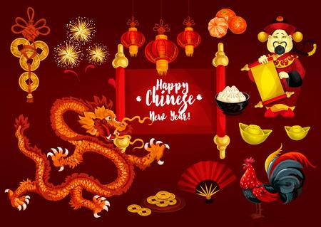 dancing dragon: Chinese New Year, Spring Festival greeting card. Golden coin, animal zodiac rooster, red paper lantern, mandarin fruit, dancing dragon, god of wealth with paper scroll, firework, dumpling, gold ingot Illustration