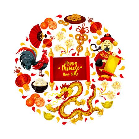 Chinese New Year festive symbols round poster. Rooster, red lantern, golden coin, dragon, god of prosperity, mandarin fruit, firework, fan, gold ingot, dumpling. Spring Festival holidays theme design Illustration