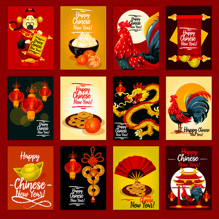 Chinese Lunar New Year greeting card set. Red lantern, rooster, golden coin, dancing dragon, mandarin fruit, god of prosperity with paper scroll, fan, gold ingot boat, dumplings and oriental gate Illustration