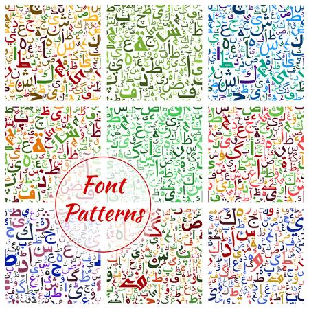 Lettertype patroon van Arabische letters en cijfers. Oost-Arabische, Perzische of Iraanse Farsi overladen cursieve script geschriften van islamitische abjad alfabet kalligrafie lettertype. Vector naadloze groene, blauwe en rode achtergronden instellen