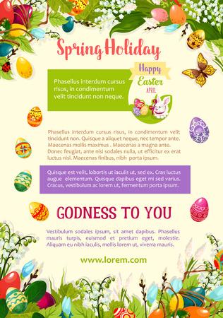 부활절 봄 방학 기념 포스터 템플릿입니다. 백합, 녹색 잔디에 숨겨진 패턴 계란, 헌병 꽃, 버드 나무 가지와 부활절 달걀 사냥 토끼 토끼. 부활절 인사