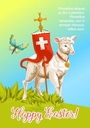 Tarjeta de felicitación de la historieta del cordero de Pascua. El cordero blanco de dios con la cruz y la bandera roja se coloca en prado asoleado de la hierba. Cartel festivo de Pascua feliz, diseño alegre de la bandera de los días de fiesta de primavera Ilustración de vector