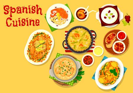 スペイン料理アイコン