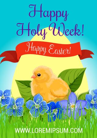 passover and easter chick: Happy Easter Holy Week paschal vector greeting Stock Photo