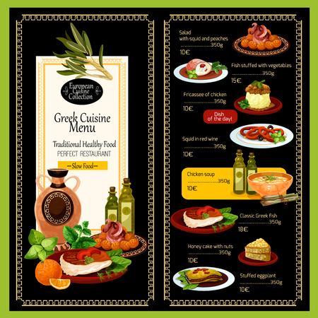 Modèle de menu de cuisine de restaurant grec