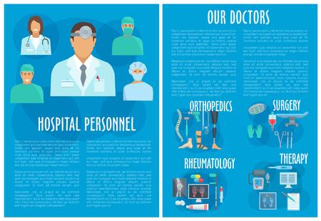 rheumatology: Medical doctors hospital personnel vector poster