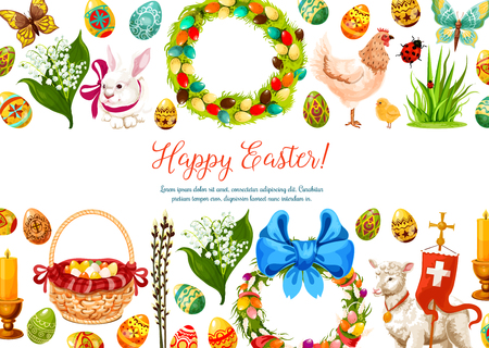 passover and easter chick: Vector paschal geeting card for Easter design