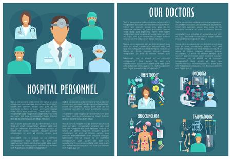 医師と医療関係者パンフレット テンプレート
