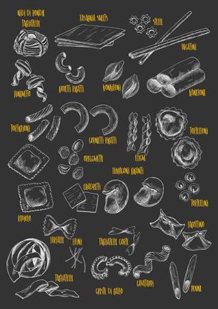 パスタやマカロニのベクトル チョーク スケッチ アイコン。  イラスト・ベクター素材