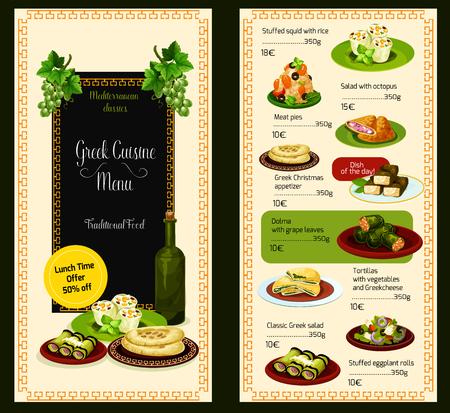 Vector menu template fro Greek cuisine restaurant