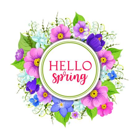 こんにちは春花のフレームのグリーティング カードのデザイン  イラスト・ベクター素材