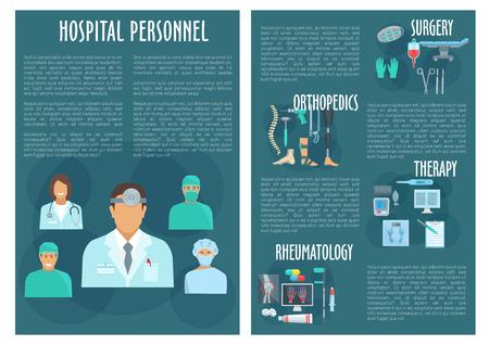 rheumatology: Hospital personnel medical doctors vector poster Illustration