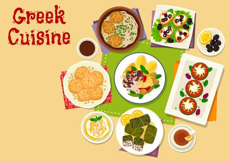 ギリシャ料理ヘルシー料理アイコン デザイン