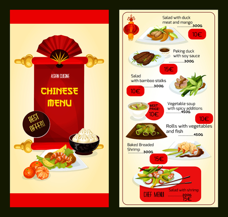 Chinese restaurant menu with asian cuisine dishes Illustration