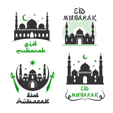 Vector greetings set for Eid Mubarak festival