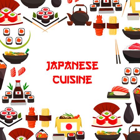 초밥과 일본 해산물의 벡터 포스터 롤 일러스트
