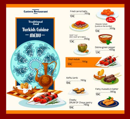 Vector menu template of Turkish cuisine restaurant Иллюстрация