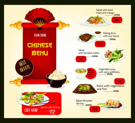 Vector menu template of Chinese cuisine restaurant