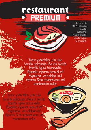 プレミアム日本の寿司レストランのベクトル メニュー