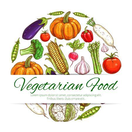 新鮮な有機野菜の野菜記号