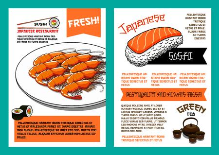 日本料理レストラン メニュー ポスター テンプレート