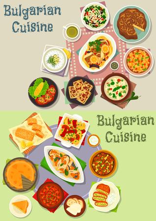 불가리아 요리 점심 식사 아이콘 세트 디자인 일러스트