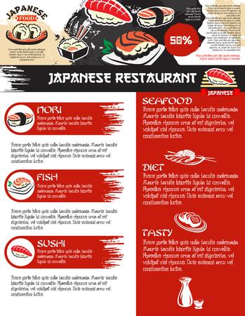 Vector menu for Japanese sushi food restaurant Vektorové ilustrace