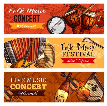 음악 콘서트 또는 축제 벡터 배너 설정 일러스트