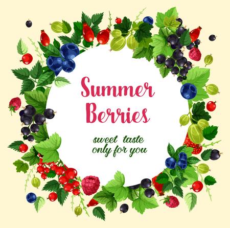 夏のベリー、フルーツ ベクトルのポスター